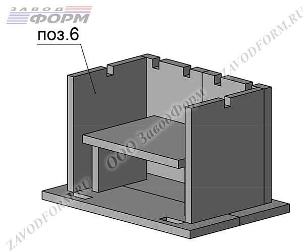 В пазы и к задней стенке пристыковываются боковые блоки (поз.6)